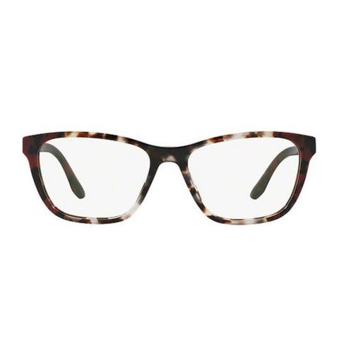 Prada PR 04TV | Women's eyeglasses